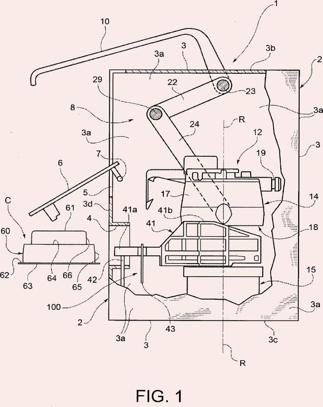 Dispositivo de retención de agarrador para una cápsula o similar en una máquina para la preparación de bebidas, en particular café expreso.