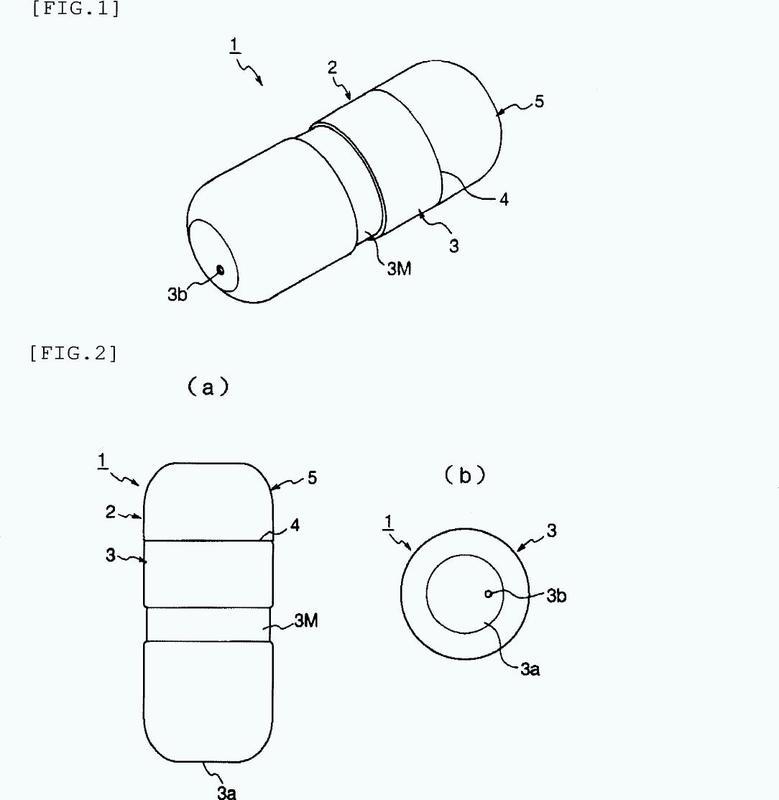 Dispositivo para recoger esperma.