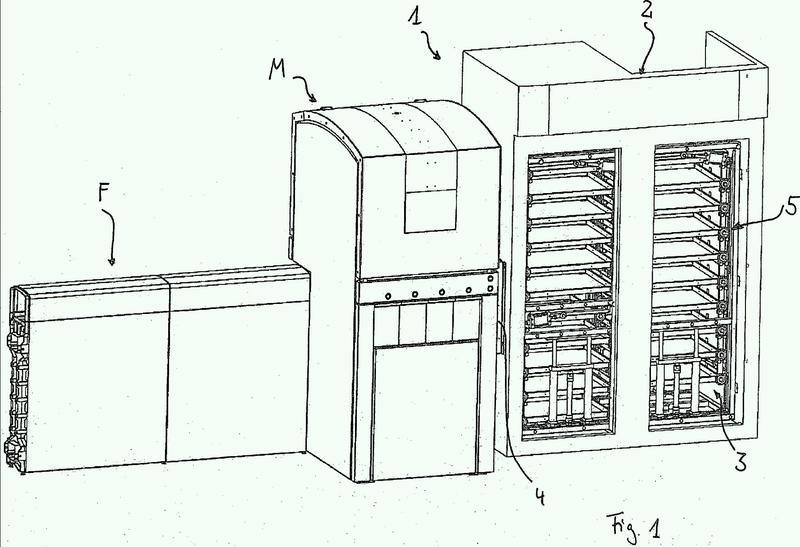 Archivo de muestras.