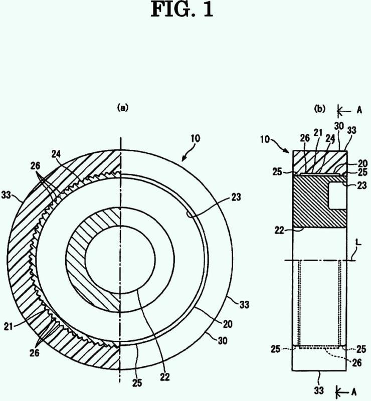 Núcleo metálico para soldadura de resina, elemento compuesto y procedimiento de fabricación del mismo.