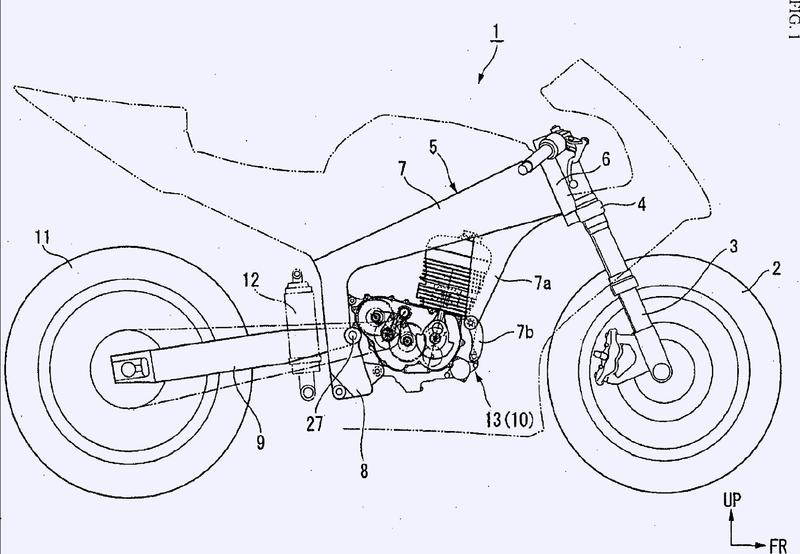 Vehículo que comprende una unidad de potencia de vehículo.