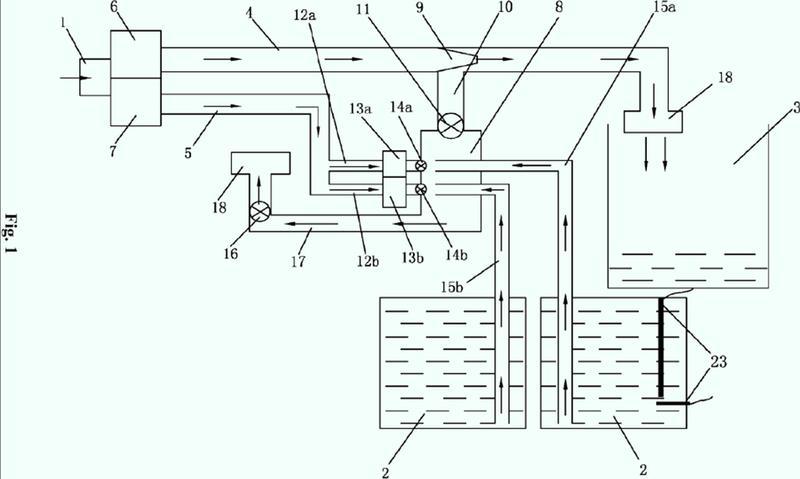 Lavadora para agente de lavado autoañadido por presión negativa y método de control de la misma.