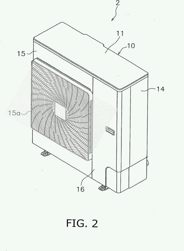 Intercambiador de calor y dispositivo de refrigeración.
