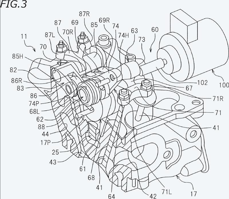 Motor de combustión interna y vehículo del tipo de montar a horcajadas.
