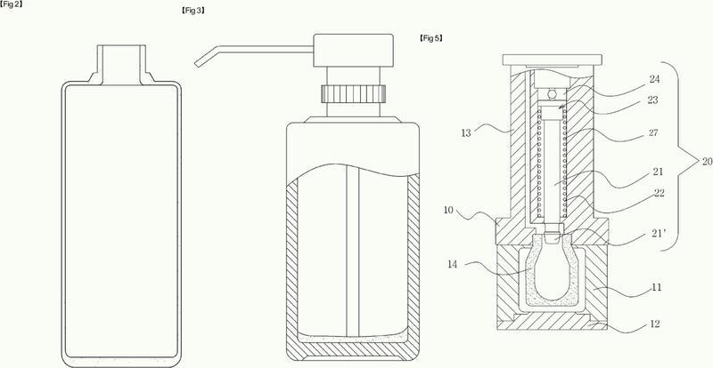 Aparato para el moldeo por soplado de una botella de cristal, y método de moldeo asociado.