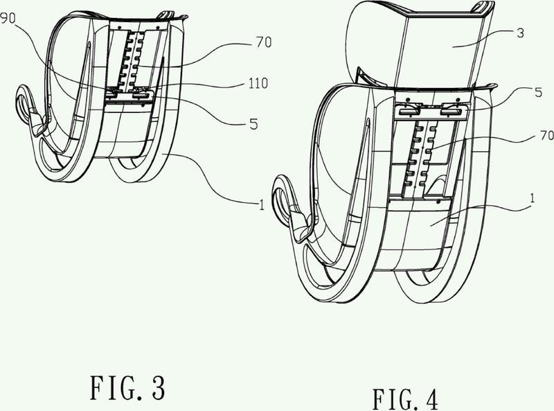 Mecanismo de ajuste de altura de reposacabezas de asiento de seguridad para niños.