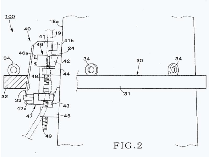 Dispositivo y procedimiento para fijar tuberías de medición de reactores.