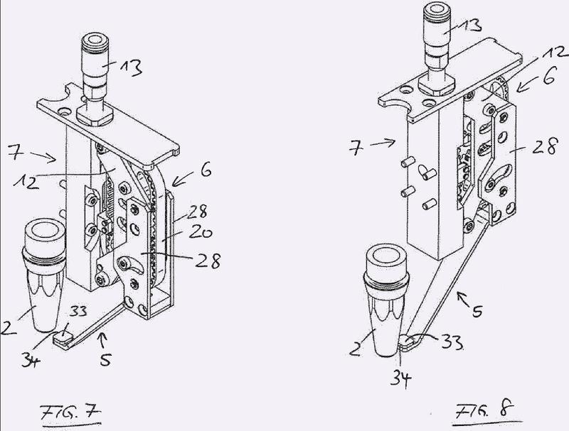 Dispositivo de dispensación de materiales fluyentes.