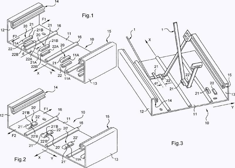 Canal de distribución con dispositivo de recepción de una abrazadera de apriete.