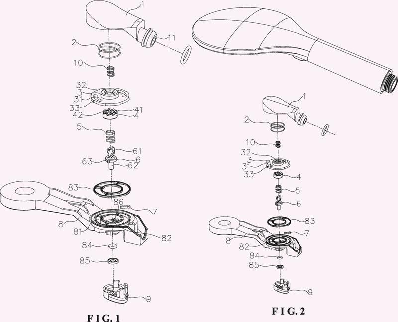 Estructura de conmutación de botón para alcachofa portátil.