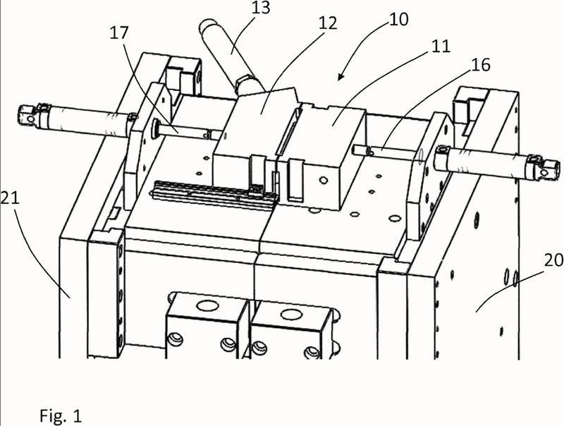 Método y equipo para la producción de un revestimiento libre de línea de fruncido.