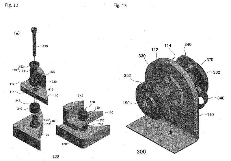 Dispositivo de absorción de impactos.