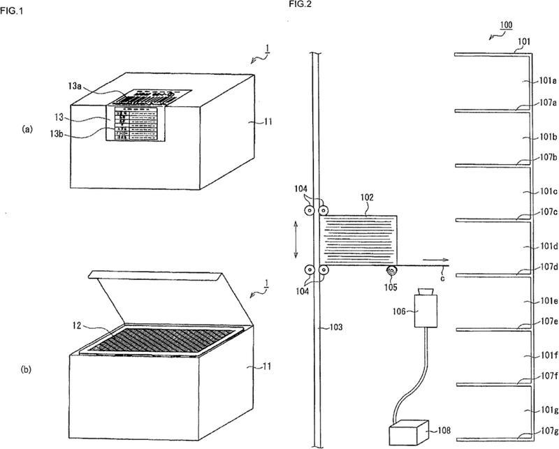 Naipes de juego barajados y su procedimiento de fabricación.