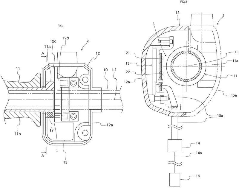 Dispositivo de detección de posición relativa, sensor de posición del acelerador y vehículo.