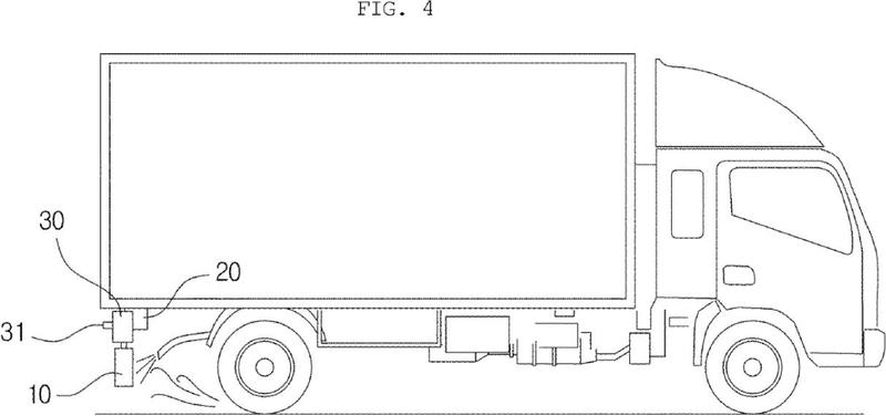 Ilustración 2 de la Galería de ilustraciones de Depurador de aire para vehículo