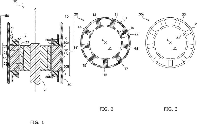 Estator, motor en el que se utiliza el estator, y método para fabricar el estator.
