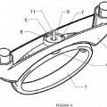 Ilustración 4 de Asa para carros con movimiento giratorio.