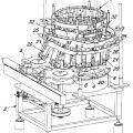 Ilustración 1 de Máquina de llenado para embalar productos sólidos, en particular pepinos y similares.