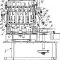 Ilustración 6 de Máquina de llenado para embalar productos sólidos, en particular pepinos y similares.