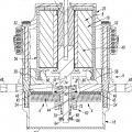 Ilustración 4 de Dispositivo de conmutación electromagnético gestionado térmicamente.