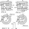 Ilustración 1 de Método de formación de disco de ruptura de activación inversa con línea de debilitamiento electropulida definida por láser.