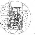 Ilustración 3 de Dispositivo de perforación horizontal.