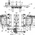 Ilustración 3 de Unidad de molde de soplado y máquina de moldeo por soplado que utiliza la misma.