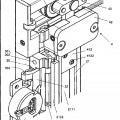 Ilustración 2 de Bisagra, en particular para un dispositivo de desplazamiento.