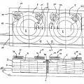 Ilustración 1 de Horno y proceso para controlar el flujo de aire y las fugas de aire entre dos cámaras.