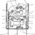 Ilustración 3 de Interruptor de protección electrónico.