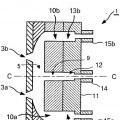 Ilustración 4 de Cabezal de inyección de líquido, aparato de expulsión de líquido y procedimiento de fabricación para el cabezal de inyección de líquido.