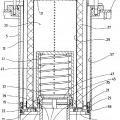 Ilustración 2 de Dispositivo de filtrado