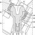 Ilustración 4 de Difusor de aire.