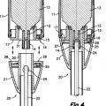 Ilustración 2 de Batidora de mano con cabezal de trabajo separable.