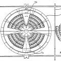 Ilustración 3 de Teatro con movimiento circular.