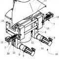 Ilustración 2 de Método de operación de una máquina de envasado vertical y máquina de envasado vertical.