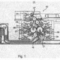 Ilustración 1 de Procedimiento para disponer una plancha de impresión en un cilindro portaplanchas.