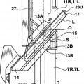 Ilustración 1 de Dispositivo de eliminación de virutas de una máquina sierra de cinta.
