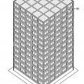 Ilustración 5 de Dispositivo y procedimiento para la utilización de una superficie para una función variable.