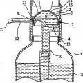 Ilustración 1 de Dispositivo dosificador.