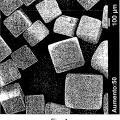 Ilustración 1 de Método para producir una composición de sal baja en sodio.