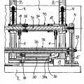 Ilustración 5 de Procedimiento y dispositivo para soldar secciones de tubo de materiales plásticos para formar tubos.