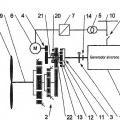 Ilustración 4 de Engranaje diferencial para instalación de obtención de energía y procedimiento para el funcionamiento.