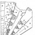Ilustración 3 de Aparato para triturar un material.