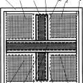 Ilustración 2 de Dispositivo de mantenimiento de la temperatura en un recipiente de aislamiento térmico.