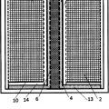 Ilustración 3 de Dispositivo de mantenimiento de la temperatura en un recipiente de aislamiento térmico.