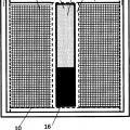 Ilustración 4 de Dispositivo de mantenimiento de la temperatura en un recipiente de aislamiento térmico.